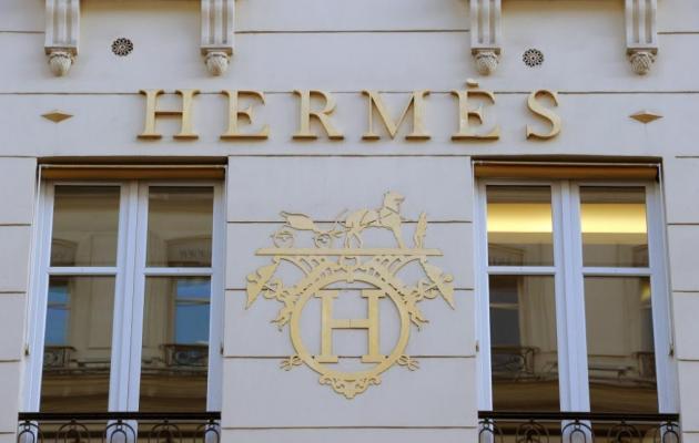 hermes-logo-store